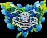 Kocham motocykle - męska koszulka motocyklowa