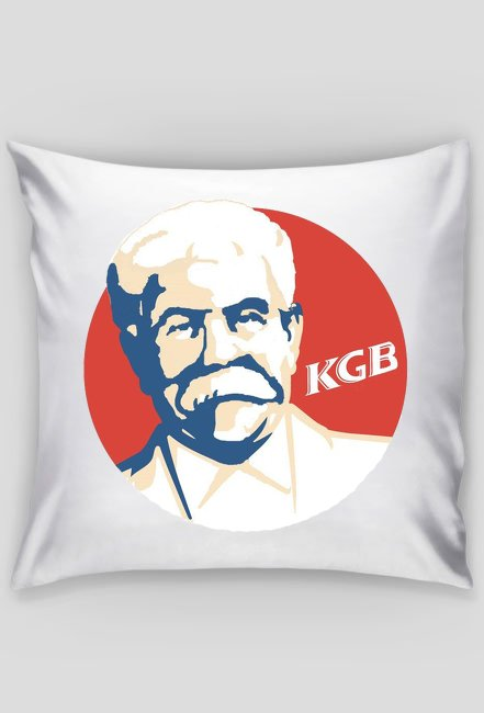 KGB pillowcase