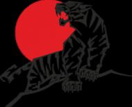 Tygrys - kubek (jednostronny)