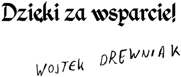 Kubek - cegiełka