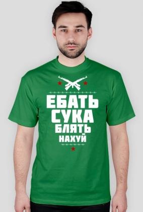 Mish Mash Yebac Cyka Blyat Nahui T-Shirt