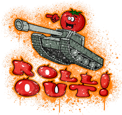 KUBEK ROLL OUT TOMATO TEAM