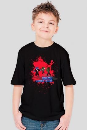 DZIECIĘCA - Czarna z Czerwonym
