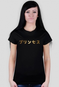 Koszulka damska - プリンセス (Purinsesu / Princess / Księżniczka)