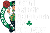 JESTEM ZASPANY