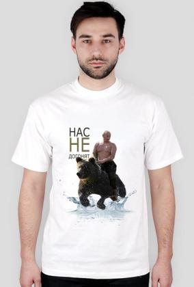 Putin na niedźwiedziu - nas ne dogonyat/Нас не догонят - wszystkie kolory