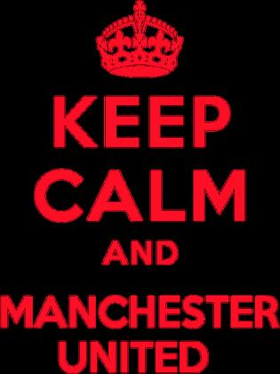 Keep calm and MU Kubek