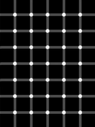 Znalezione obrazy dla zapytania iluzja