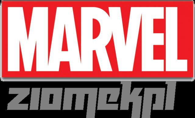 Deadpool Marvel dziecięcy