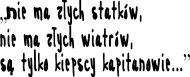 Kubek kapitański