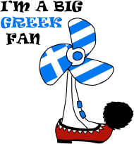 I'm a big Greek fan